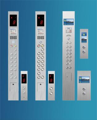 Operation Panel Decoration