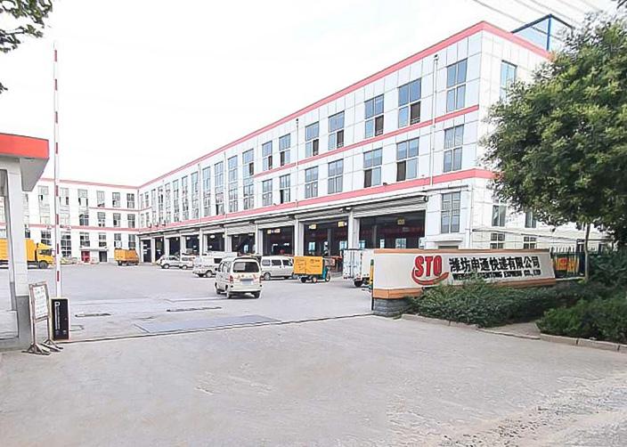 Weifang Shentong